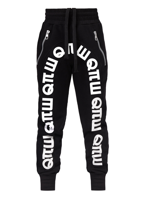 KIDS LOGOMANIA sweatpants
