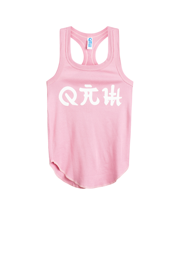 tank TOP KIDS ORIENT CALIENTE